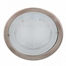 Pack downlight dos bombillas LED PL luz cálida 2700K