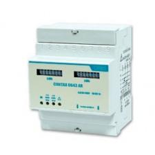 Contador de energía Contax 0643 AR S0 Orbis ob708600