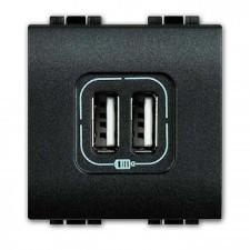 Toma USB recarga rápida bticino Livinglight L4285C2 Antracita