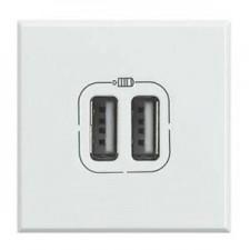 Toma cargador USB blanco de BTicino Axolute HD4285C2