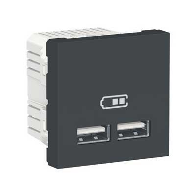 Cargador doble USB New Unica NU341854 Schneider antracita