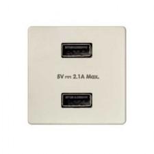 Toma cargador USB doble 5V 2.1A 2701096-031 Simon 27 marfil