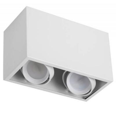 Foco de superficie doble aro basculante GU10 blanco modelo Kardan Augusto